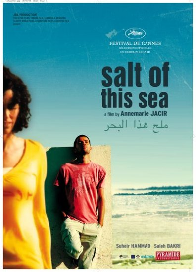 Salt_of_this_sea