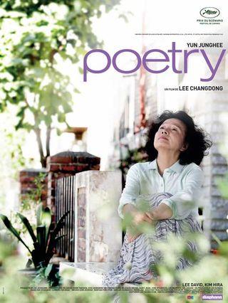 Poetry_movie