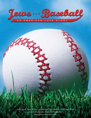 Jews_and_baseball_poster_lg
