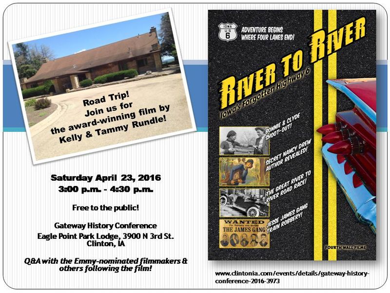Gateway History event